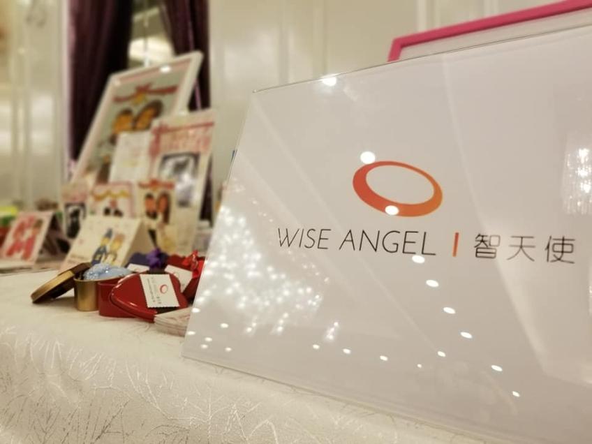 智天使 Wise Angel-2-婚禮當日