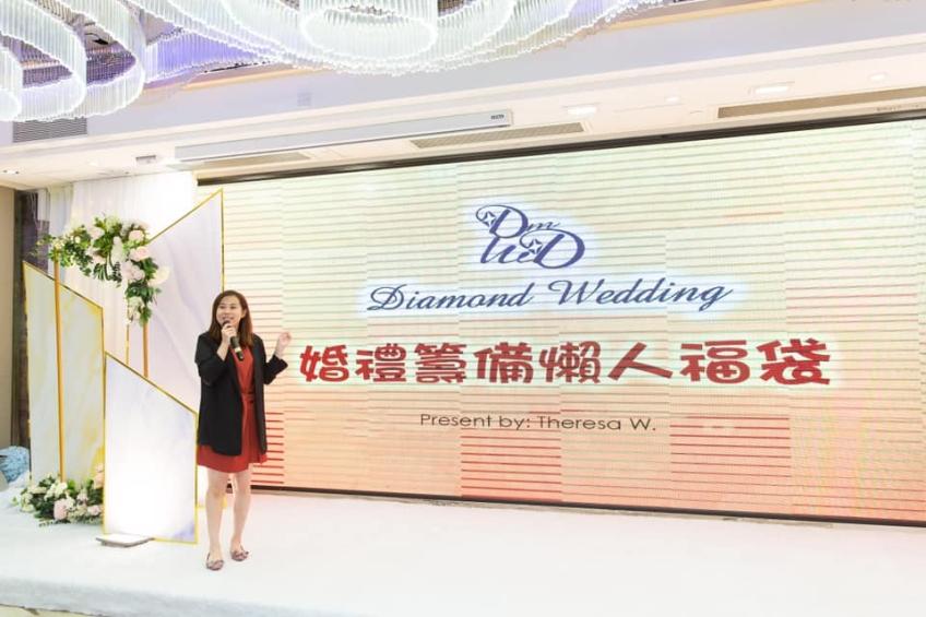Diamond Wedding-4-婚禮服務