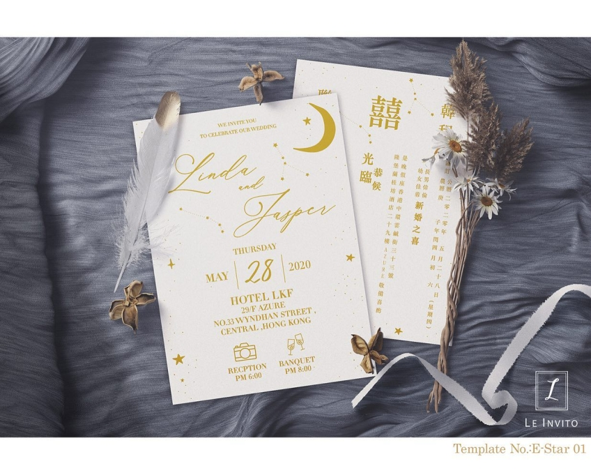 LE INVITO-4-婚禮服務