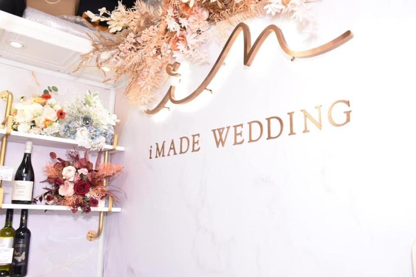 iMade Wedding-0-婚禮當日