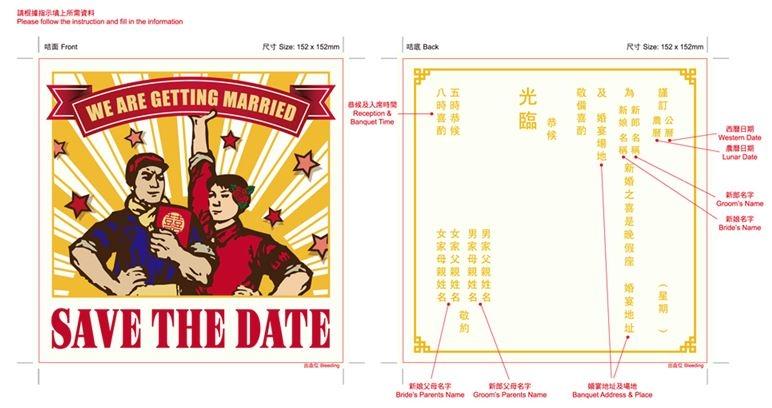 e-print-1-婚禮服務