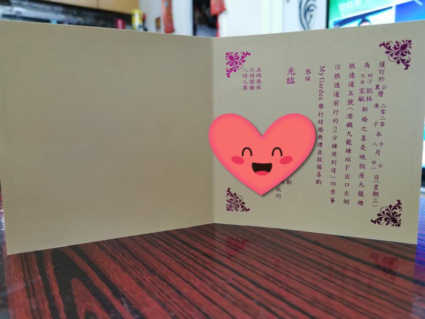 樂怡印刷燙金 Lok Yee Printing-1-婚禮服務