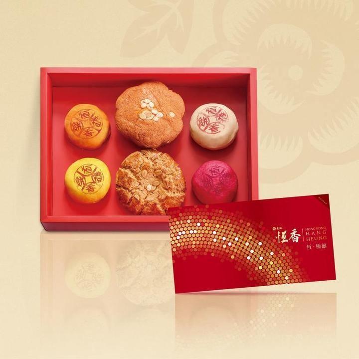 恆香老餅家 Hang Heung Cake Shop-4-婚禮服務