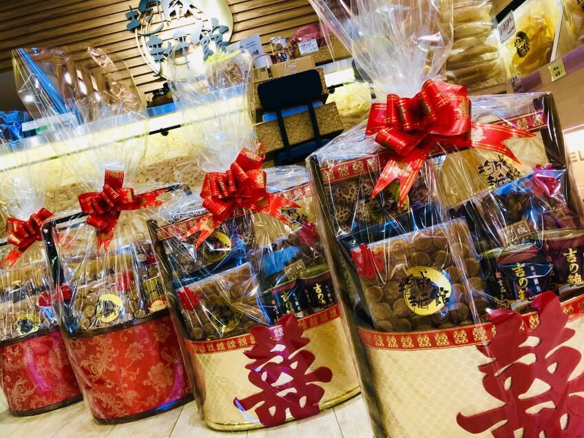 均成辦館 高質過大禮海味店 Kwan Shing Store-1-婚禮服務