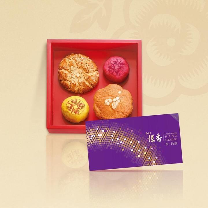 恆香老餅家 Hang Heung Cake Shop-1-婚禮服務