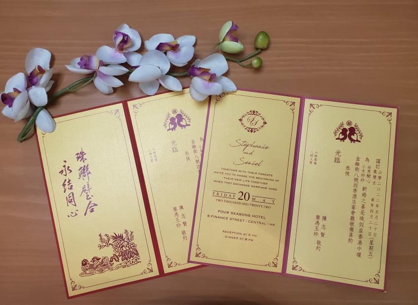 Joy's Card-1-婚禮服務