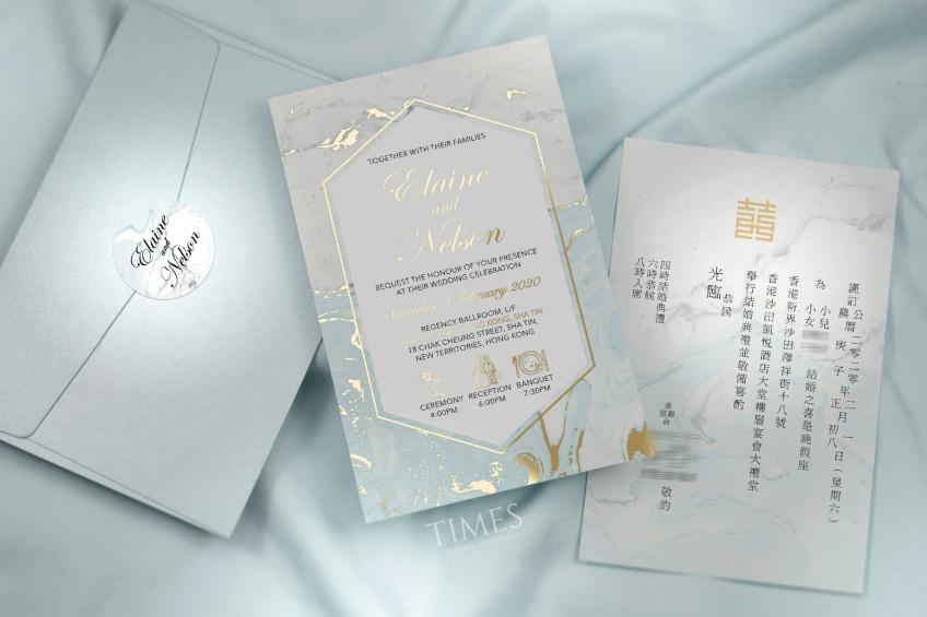 Times Wedding 喜帖-4-婚禮服務